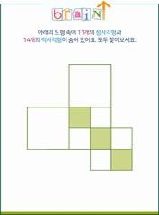조회수 : 337, 작성일 : 2018-5-30