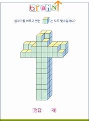 조회수 : 486, 작성일 : 2018-10-31