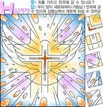 조회수 : 1592, 작성일 : 2006-5-9