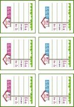 조회수 : 1355, 작성일 : 2013-3-14
