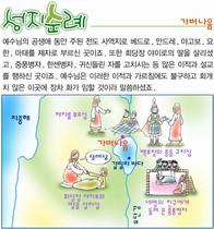 조회수 : 2315, 작성일 : 2005-9-1