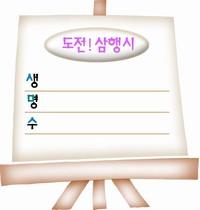 조회수 : 1086, 작성일 : 2003-12-8