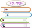 조회수 : 1035, 작성일 : 2003-11-18