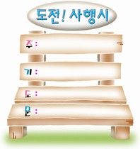 조회수 : 1421, 작성일 : 2003-10-8