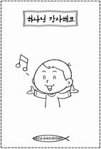 조회수 : 958, 작성일 : 2007-11-9