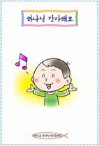 조회수 : 3309, 작성일 : 2007-11-9