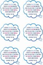 조회수 : 1044, 작성일 : 2014-12-2