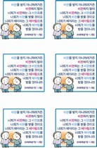 조회수 : 726, 작성일 : 2014-11-4